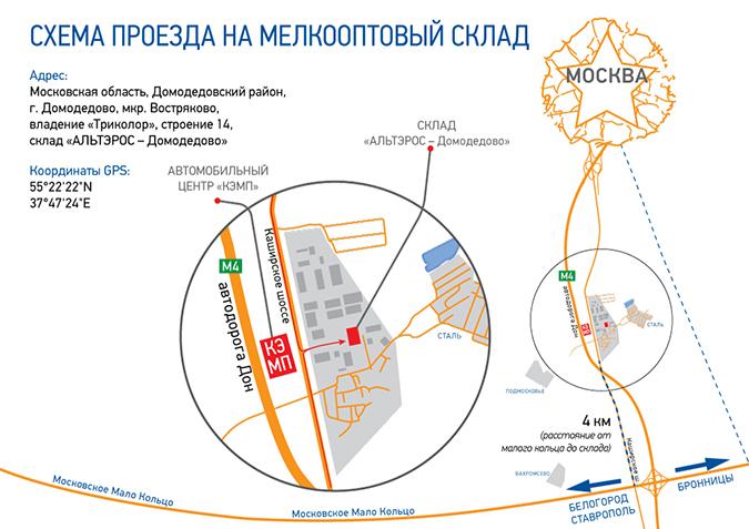 Санкт-Петербург. Схема проезда
